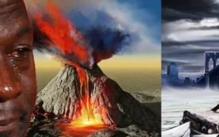 Когда произойдет извержение йеллоустонского вулкана?
